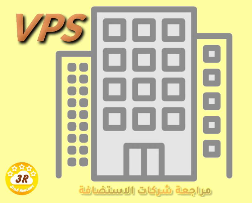 افضل VPS Windows